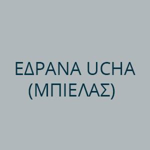 ΕΔΡΑΝΑ UCΗΑ (ΜΠΙΕΛΑΣ)