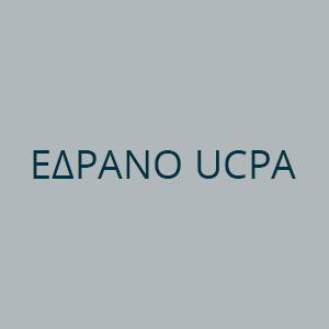 ΕΔΡΑΝΟ UCPA